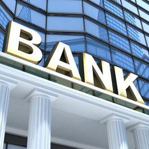Банки Довольного