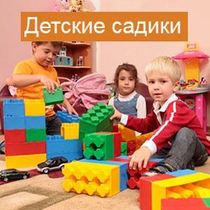 Детские сады Довольного