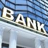 Банки в Довольном
