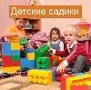 Детские сады в Довольном