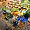 Магазины продуктов в Довольном