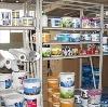 Строительные магазины в Довольном